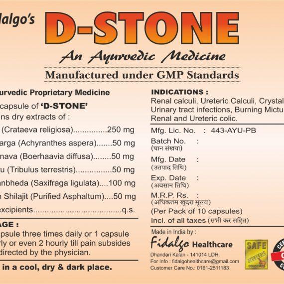 D Stone comp